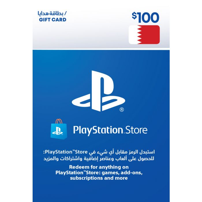 PlayStation Network Card $100 (Bahrain) - Email Delivery