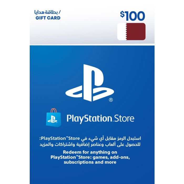 PlayStation Network Card $100 (Qatar) - Email Delivery