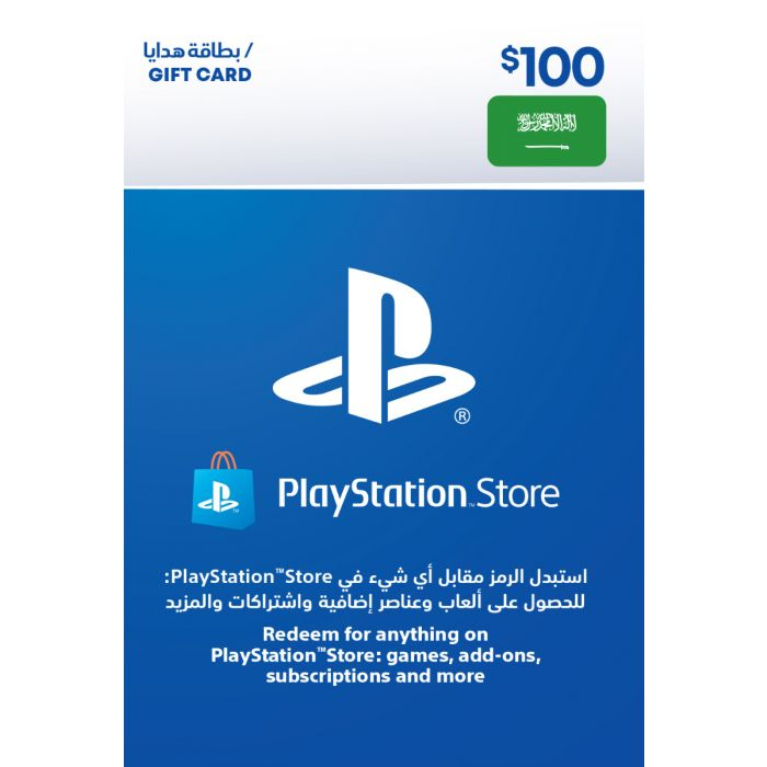 PlayStation Network Card $100 (KSA) - Email Delivery