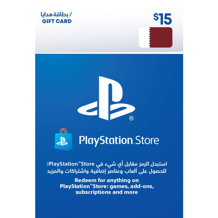 PlayStation Network Card $15 (Qatar) - Email Delivery