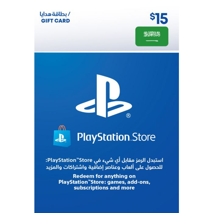 PlayStation Network Card $15 (KSA) - Email Delivery