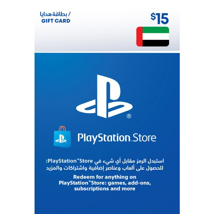 PlayStation Network Card $15 (UAE) - Email Delivery