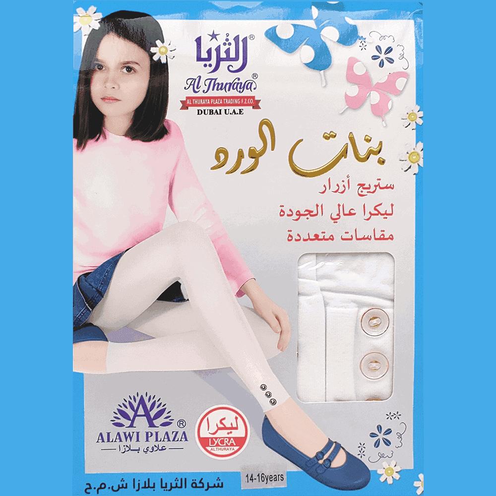 girls-fashion-socks