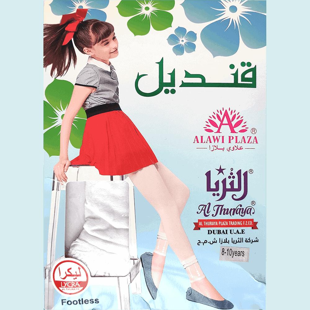 Al Thuraya - Qindeel - Girls White Footless Fashion Lycra Leggings - 3 Pairs - Design D