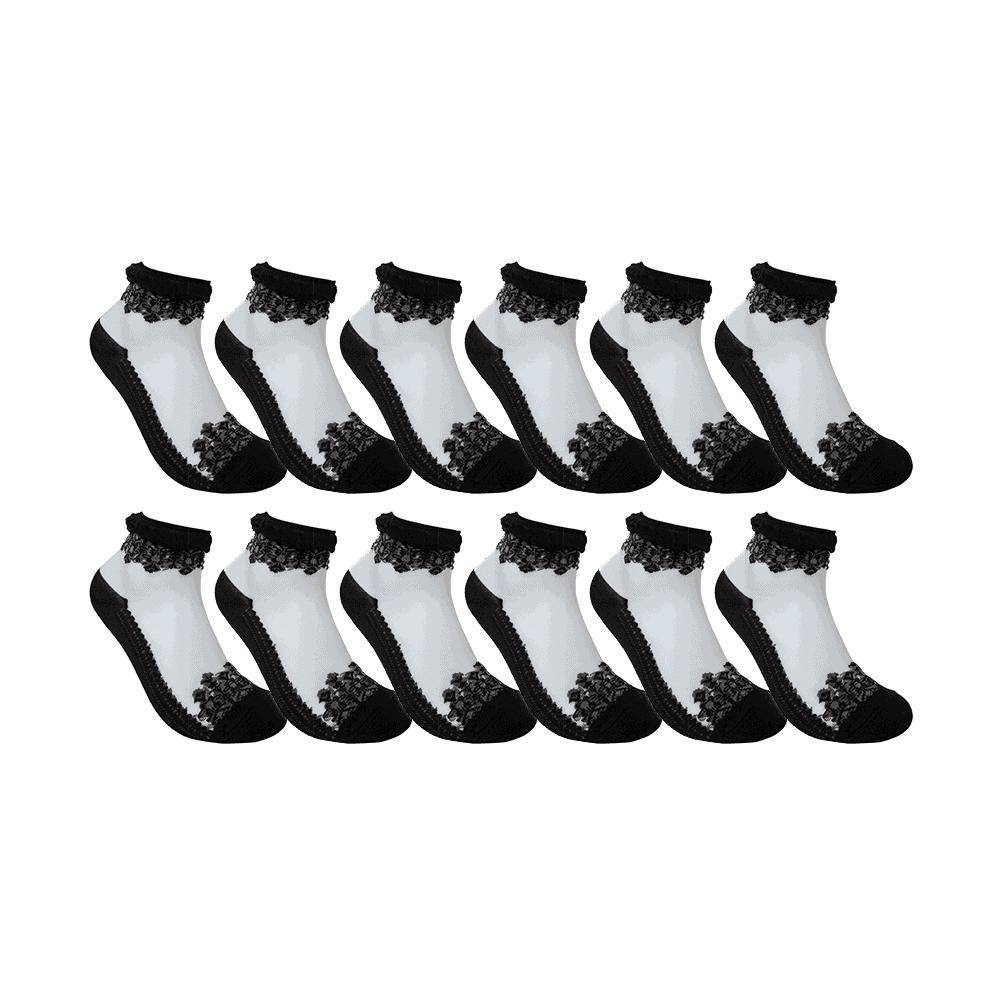 Silk Way 12 Pair Socks - Black