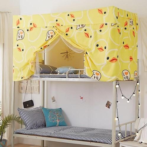 dealsforless-bed-curtain-privacy-duck
