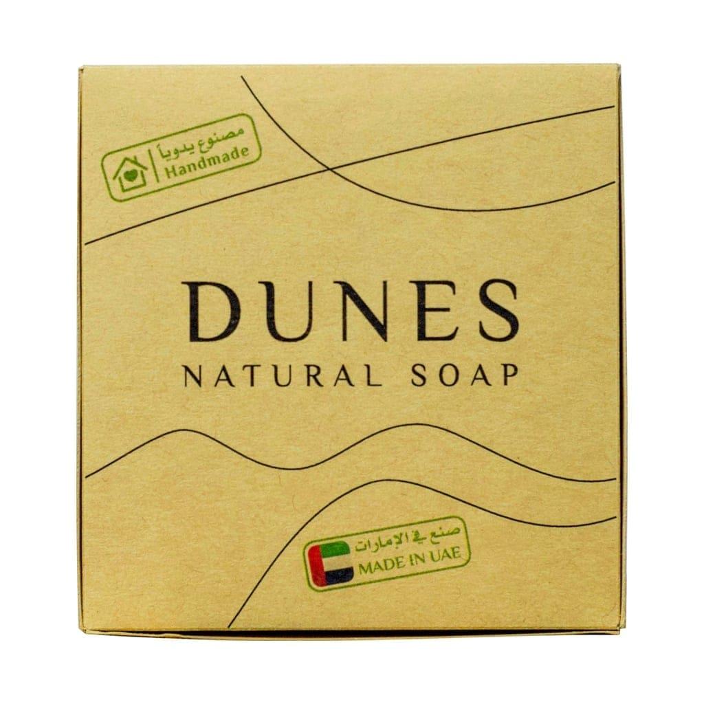 Dunes Chamomile Soap