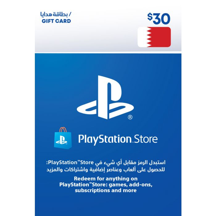 PlayStation Network Card $30 (Bahrain) - Email Delivery