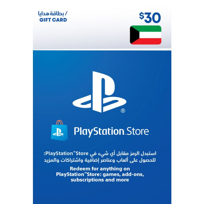 PlayStation Network Card $30 (Kuwait) - Email Delivery
