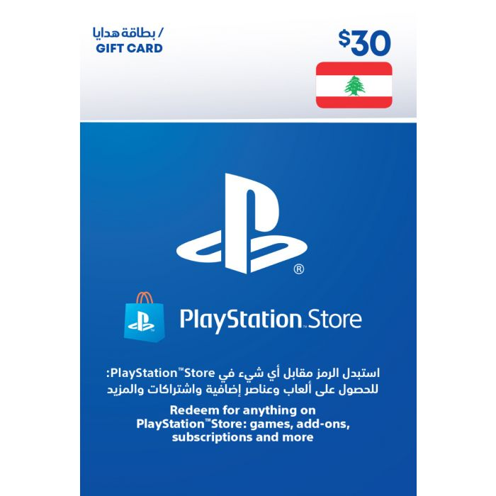 PlayStation Network Card $30 (Lebanon) - Email Delivery