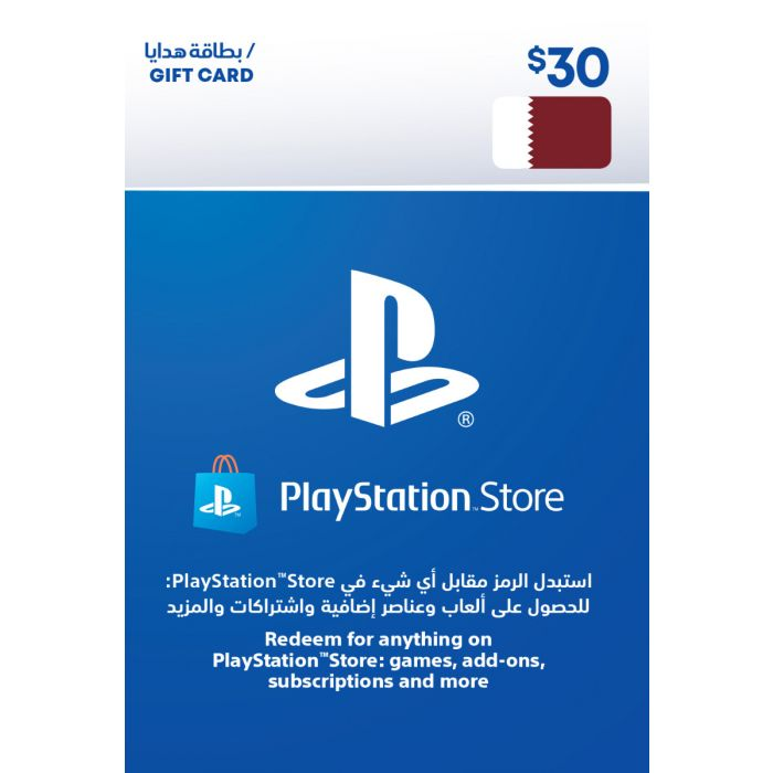 PlayStation Network Card $30 (Qatar) - Email Delivery