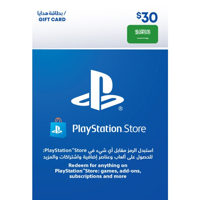 PlayStation Network Card $30 (KSA) - Email Delivery