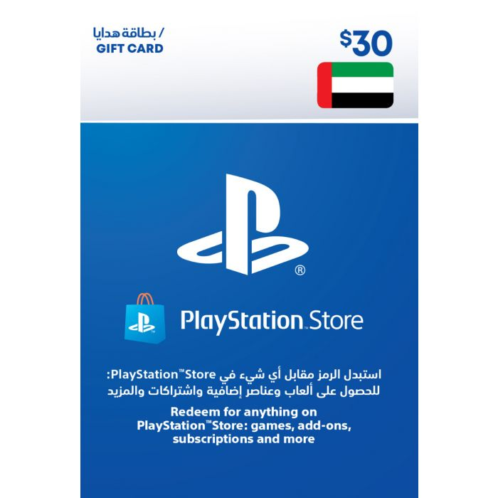 PlayStation Network Card $30 (UAE) - Email Delivery
