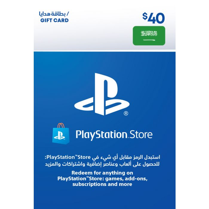 PlayStation Network Card $40 (KSA) - Email Delivery