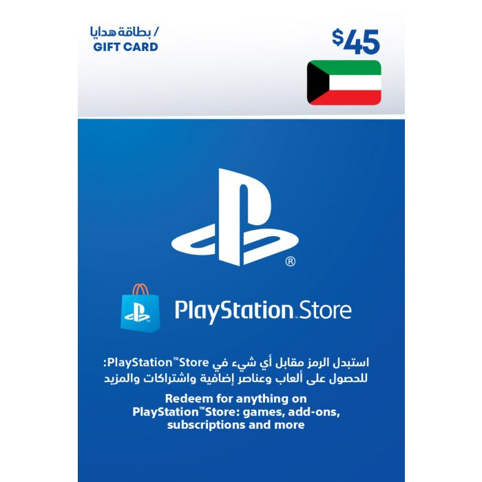 PlayStation Network Card $45 (Kuwait) - Email Delivery