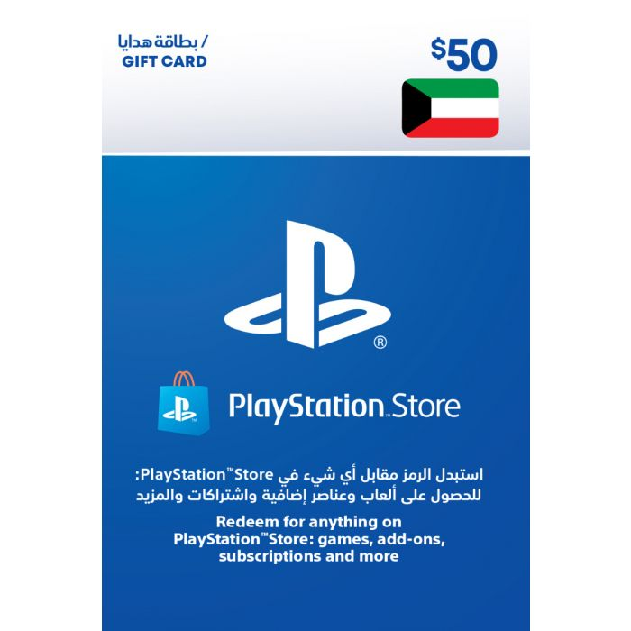 PlayStation Network Card $50 (Kuwait) - Email Delivery