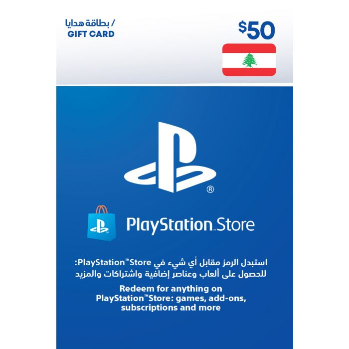 PlayStation Network Card $50 (Lebanon) - Email Delivery