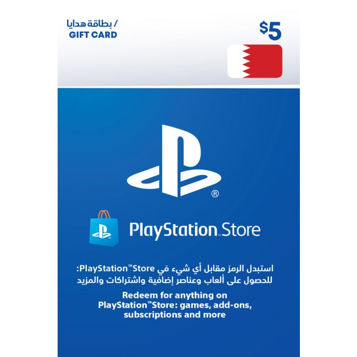 PlayStation Network Card $5 (Bahrain) - Email Delivery