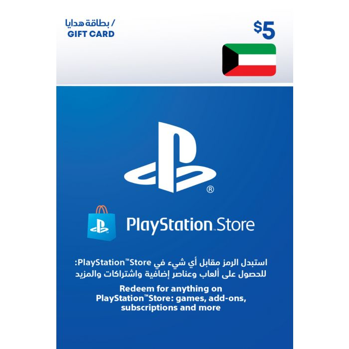 PlayStation Network Card $5 (Kuwait) - Email Delivery