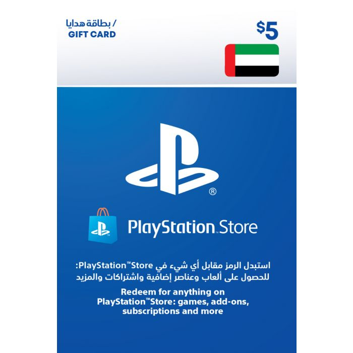 PlayStation Network Card $5 (UAE) - Email Delivery