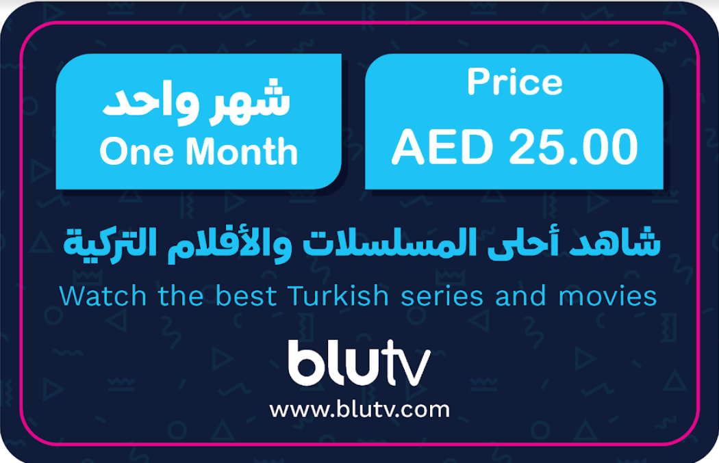 BluTV 1 Month Subscription - Email Delivery
