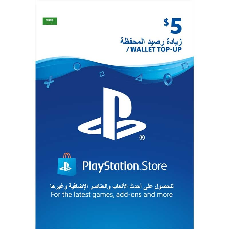 PlayStation Network Card $5 (KSA) - Email Delivery