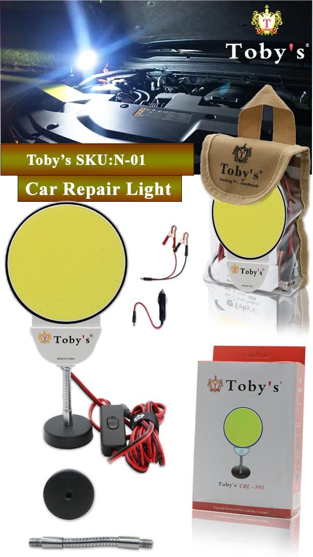 Tobys CRL N1 Multi-Functional Car Repair Light 12V Voltage Operating Light