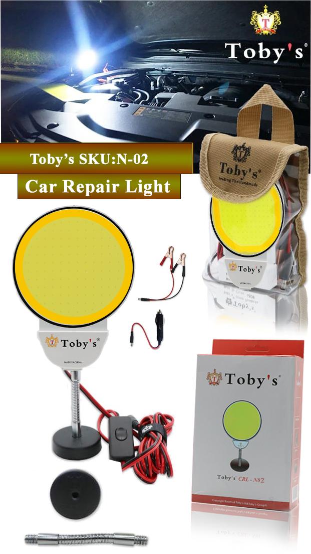 Tobys CRL N2 Multi-Functional Car Repair Light 12V Voltage Operating Light white & yellow