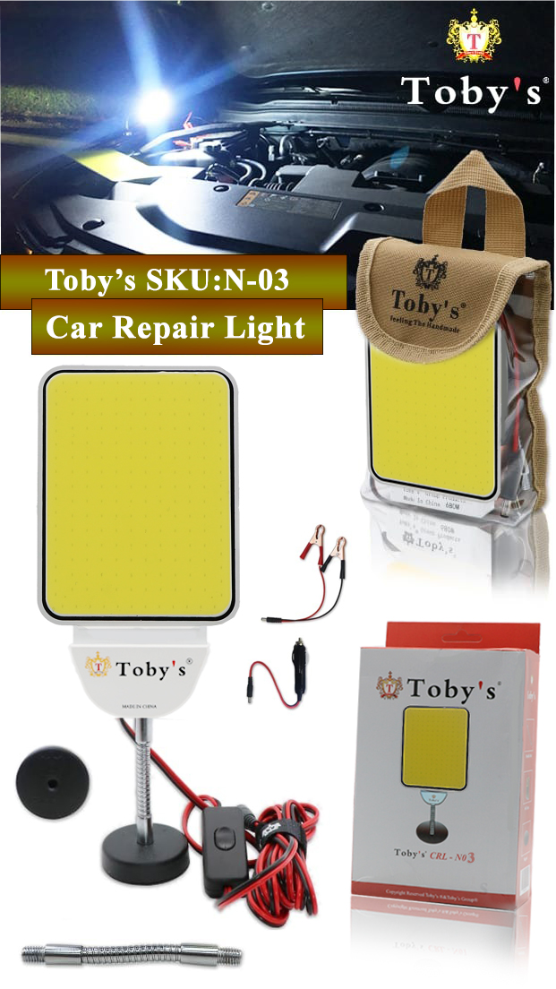 Tobys CRL N3 Multi-Functional Car Repair Light 12V Voltage Operating Light