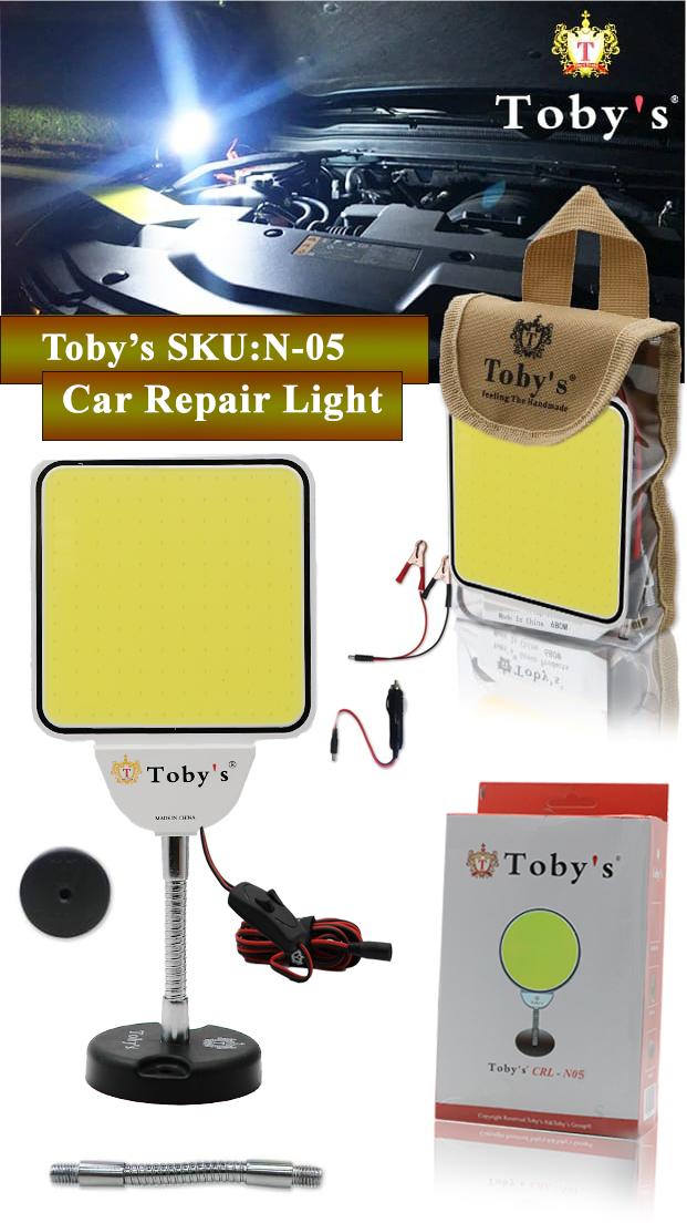 Tobys CRL N5 Multi-Functional Car Repair Light 12V Voltage Operating Light