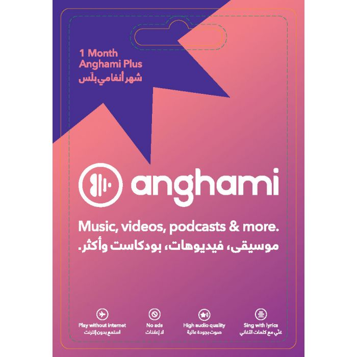Anghami 1 Month (UAE) - Email Delivery