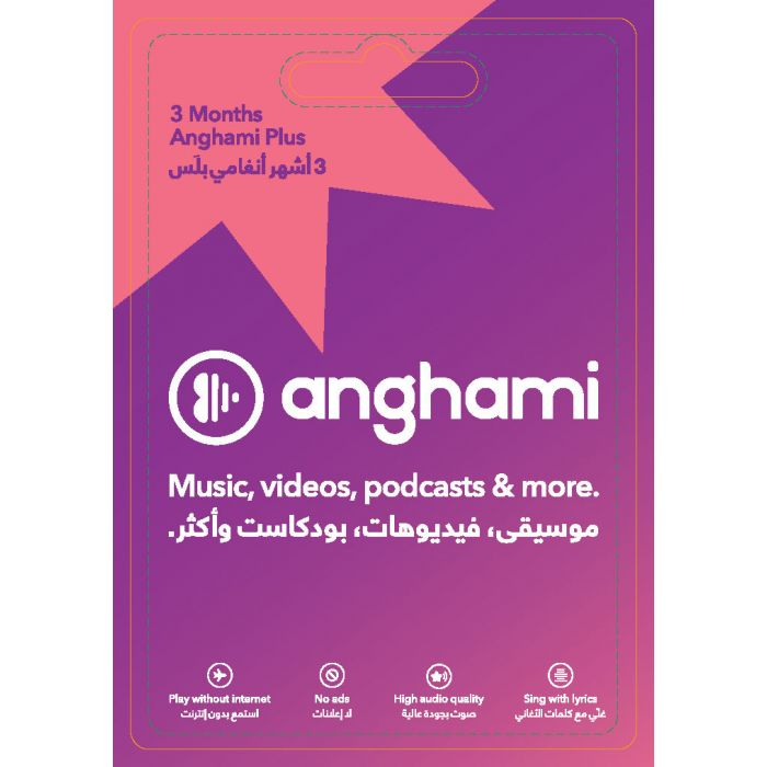 Anghami 3 Months (UAE) - Email Delivery
