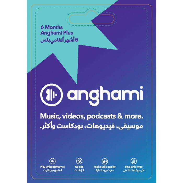 Anghami 6 Months (UAE) - Email Delivery