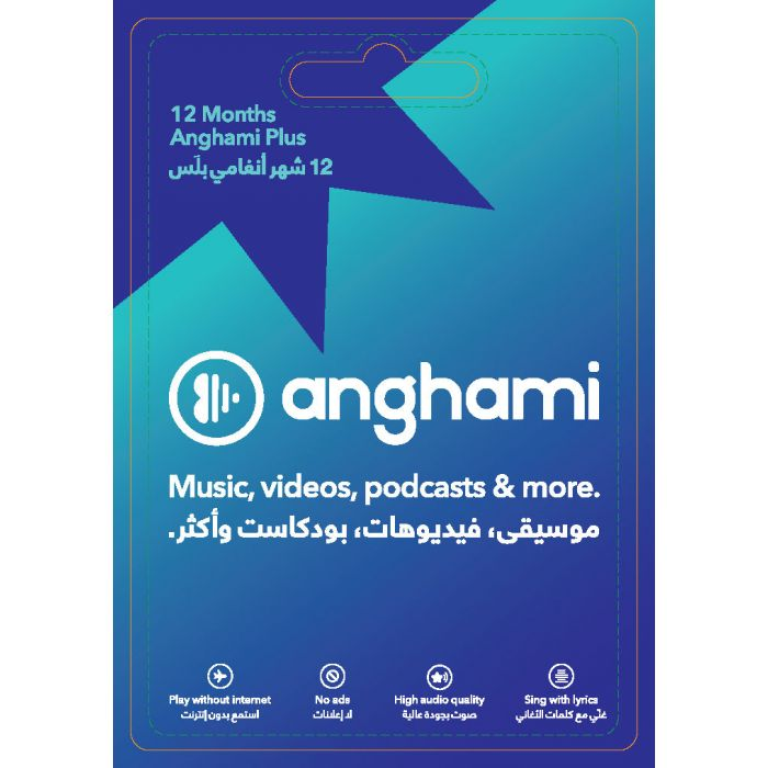Anghami 12 Months (UAE) - Email Delivery