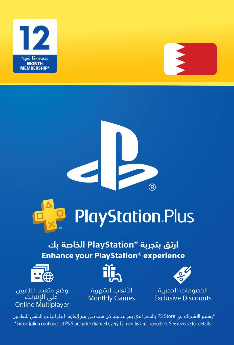 PlayStation Plus 12 Months Membership Card (Bahrain) - Email Delivery