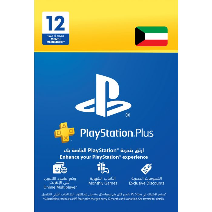 PlayStation Plus 12 Months Membership Card (Kuwait) - Email Delivery