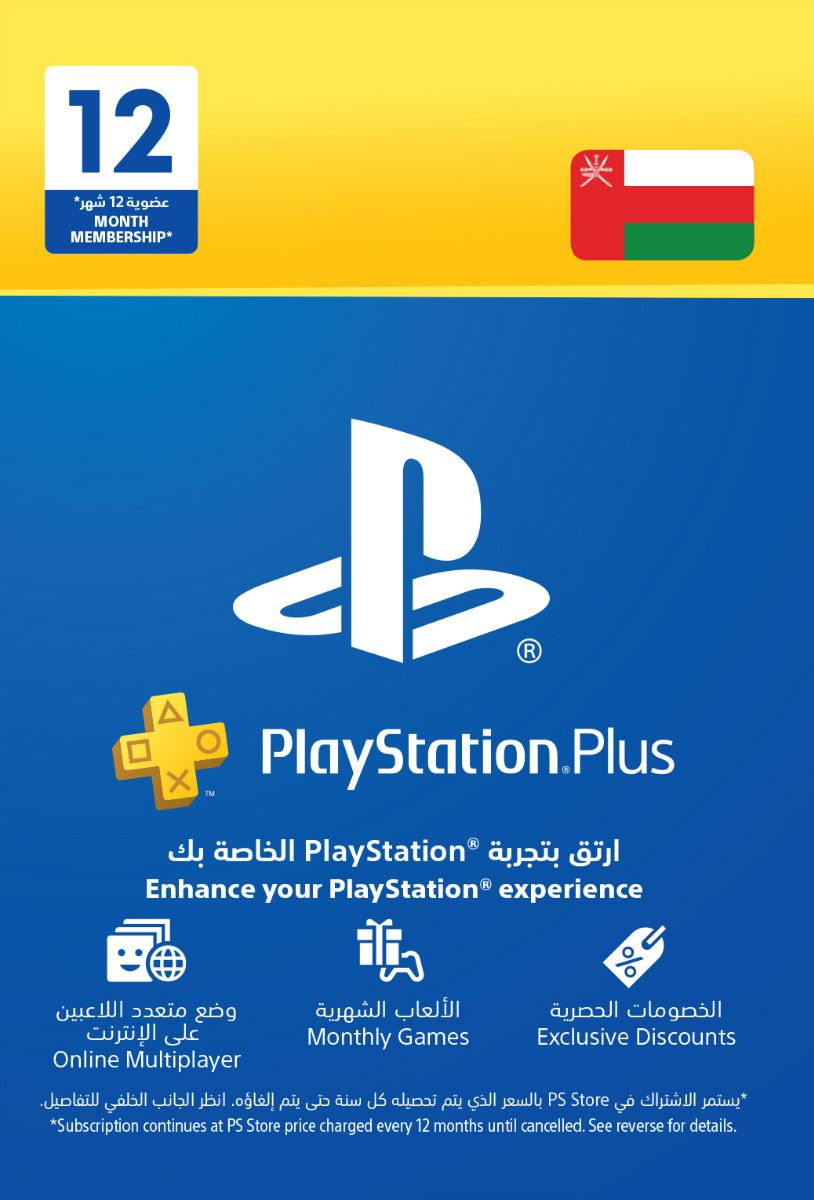PlayStation Plus 12 Months Membership Card (Oman) - Email Delivery
