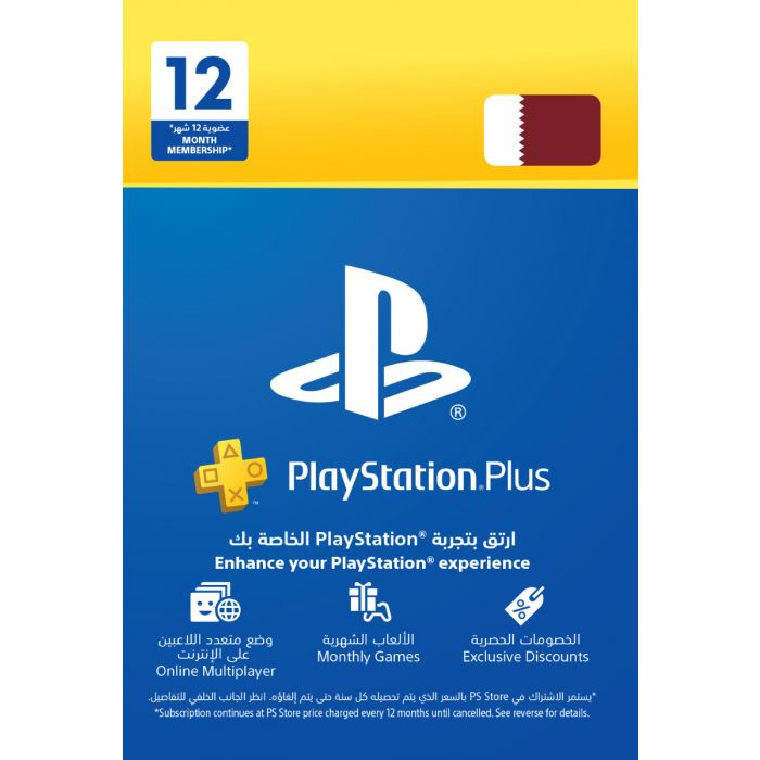 PlayStation Plus 12 Months Membership Card (Qatar) - Email Delivery