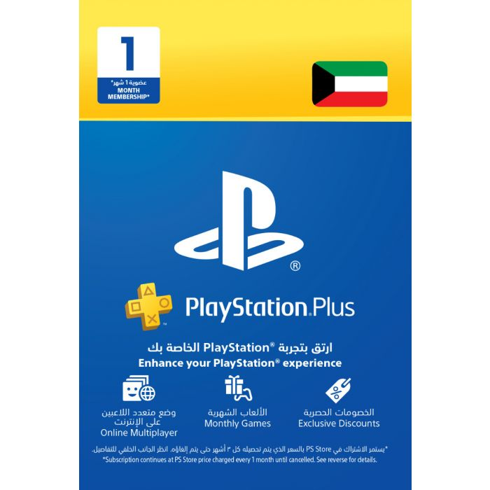 PlayStation Plus 1 Month Membership Card (Kuwait) - Email Delivery