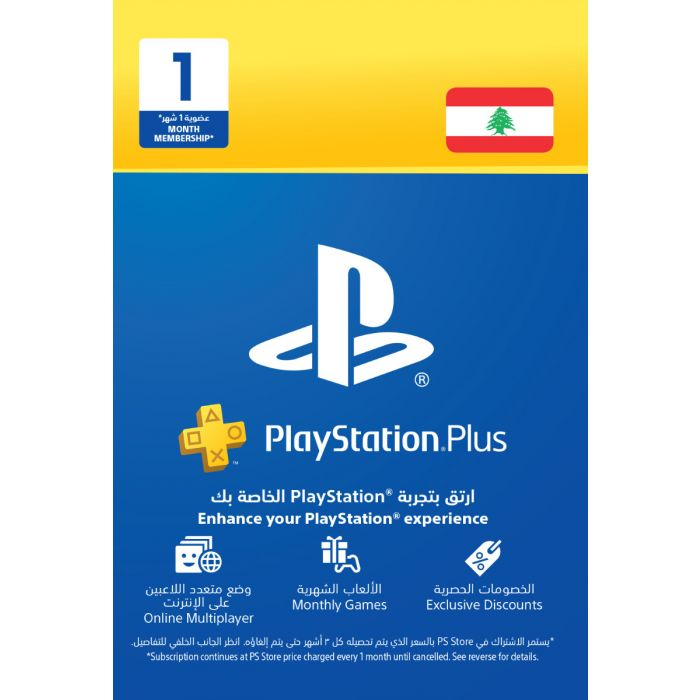 PlayStation Plus 1 Month Membership Card (Lebanon) - Email Delivery