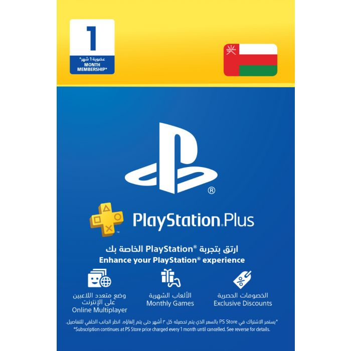 PlayStation Plus 1 Month Membership Card (Oman) - Email Delivery