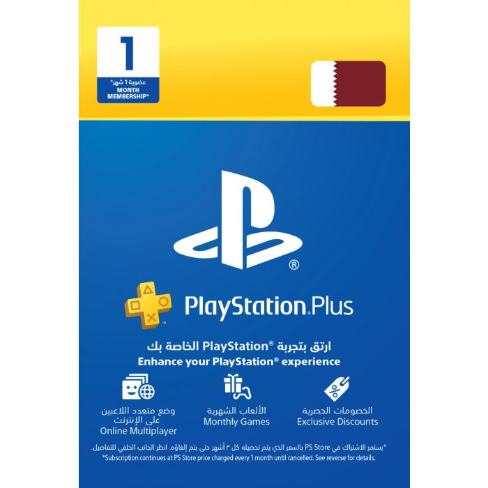 PlayStation Plus 1 Month Membership Card (Qatar) - Email Delivery