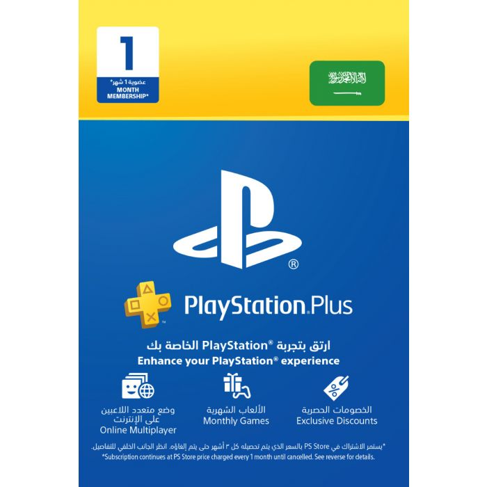 PlayStation Plus 1 Month Membership Card (KSA) - Email Delivery