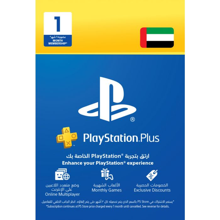 PlayStation Plus 1 Month Membership Card (UAE) - Email Delivery