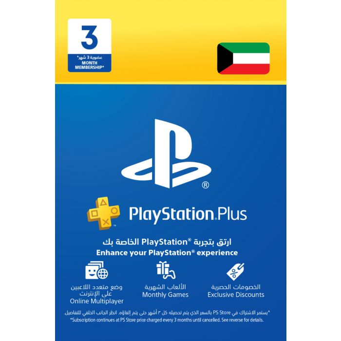 PlayStation Plus 3 Months Membership Card (Kuwait) - Email Delivery