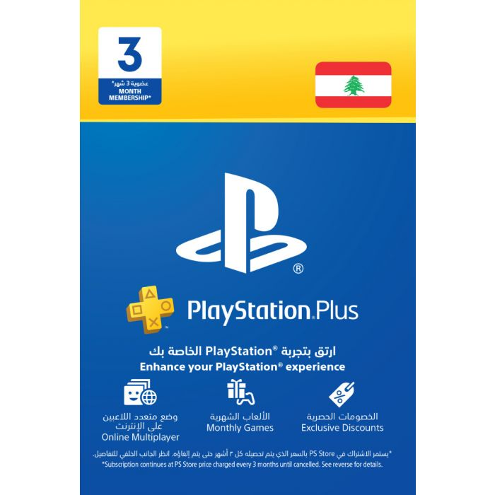 PlayStation Plus 3 Months Membership Card (Lebanon) - Email Delivery