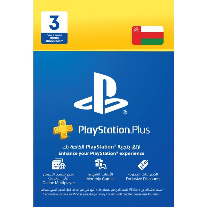 PlayStation Plus 3 Months Membership Card (Oman) - Email Delivery