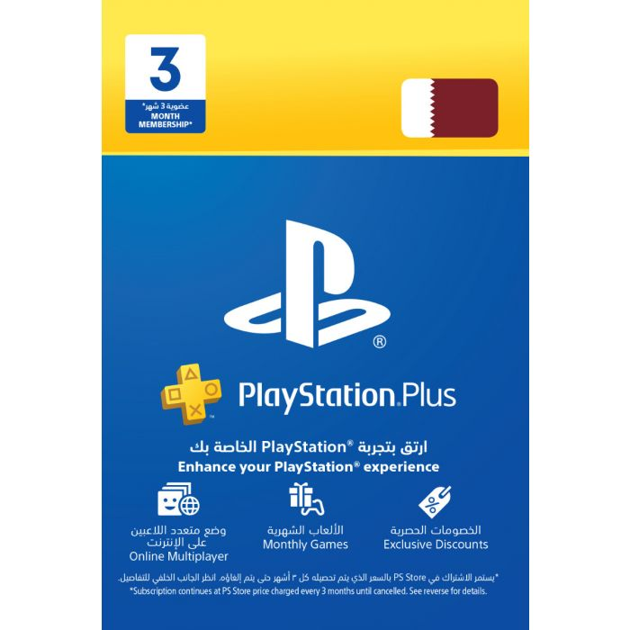 PlayStation Plus 3 Months Membership Card (Qatar) - Email Delivery