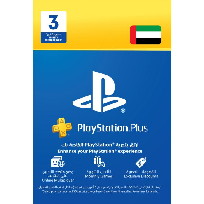 PlayStation Plus 90 Days Membership Card (UAE) - Email Delivery