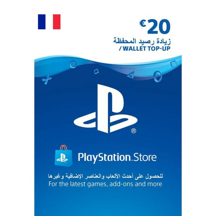 PlayStation Network Card €20 (France) - Email Delivery